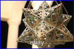 Antique Rare Moroccan Brass Lantern Islamic Mosque Hanging Pendant