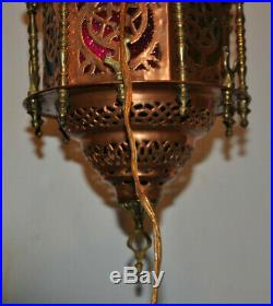 Antique Vintage Moroccan Hanging Lamp Lantern Pierced Metal Electric Bulb Light