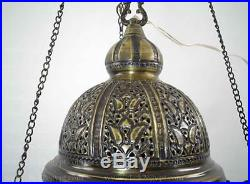 BR142 Vintage reproduction Turkish/Islamic Style Deco Art Hanging Lamp