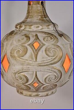 Vintage 60s Ceramic Pendant Hanging Light Fixture, Boho Swag Lamp, Cream/Gold