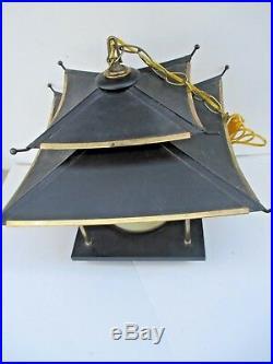 Vintage Mid Century Hanging Oriental Asian Pagoda Lamp 6639