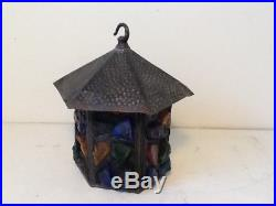 Vintage Peter Marsh SIGNED Chunk Glass Hanging Lantern Shade No Lamp Fixture